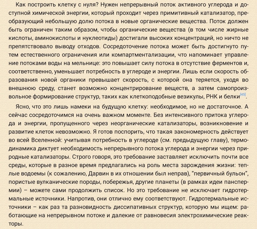 tempFileForShare_20201029-124650
