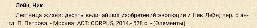 tempFileForShare_20201116-211848