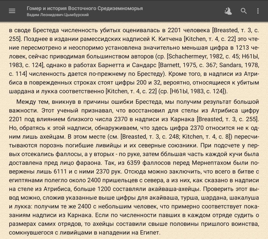 tempFileForShare_20201124-135706
