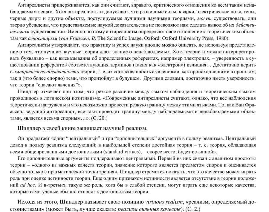 tempFileForShare_20201209-083110
