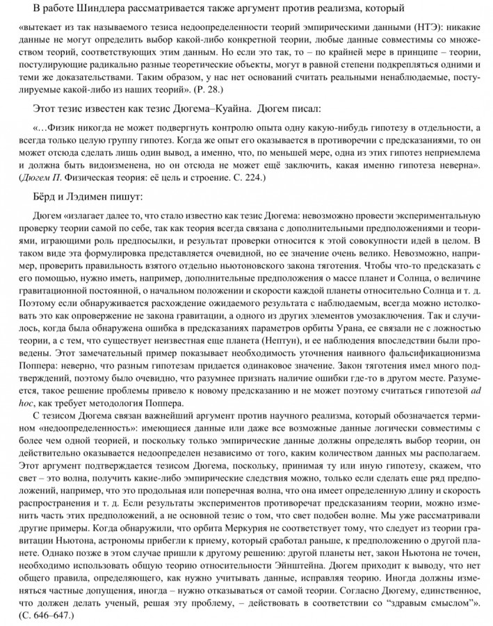 tempFileForShare_20201209-091719