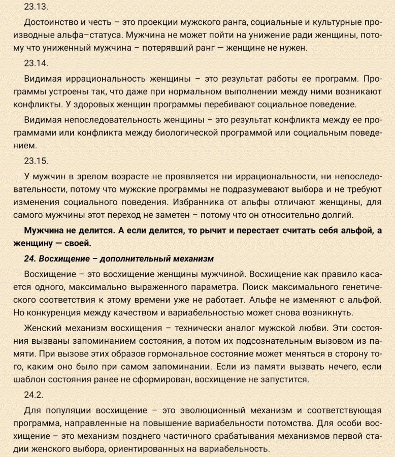 tempFileForShare_20201211-171046