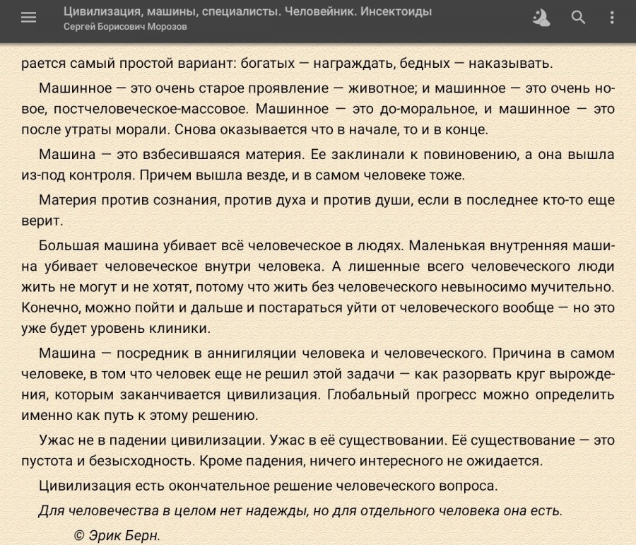 tempFileForShare_20201211-185634