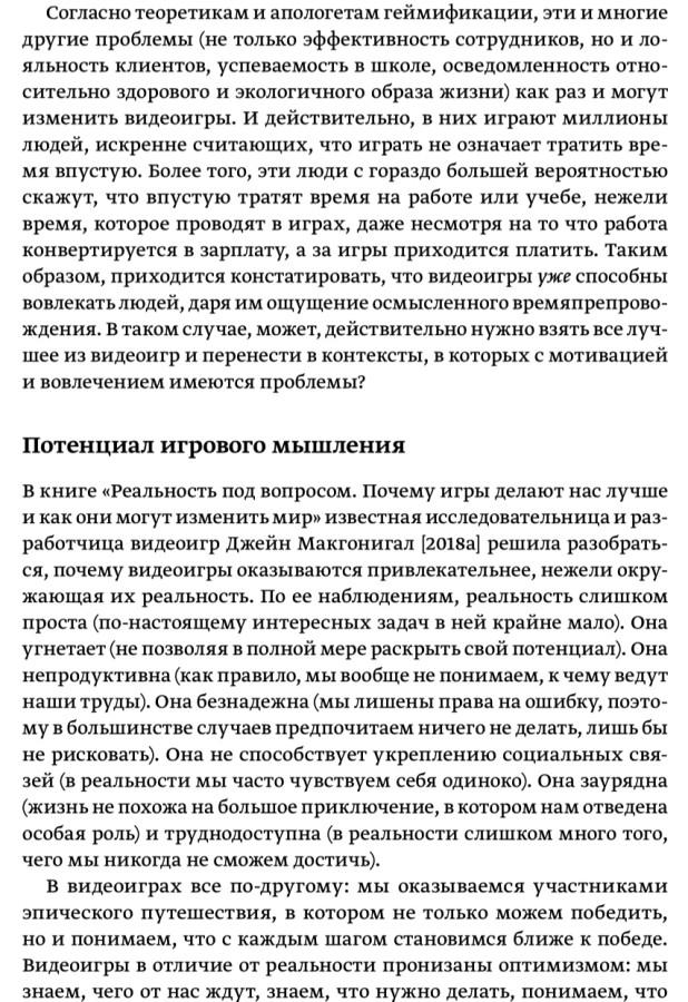 tempFileForShare_20201220-074801