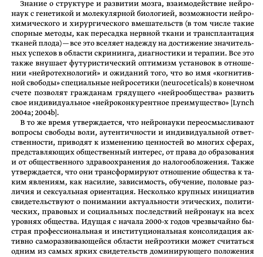 tempFileForShare_20201220-081907