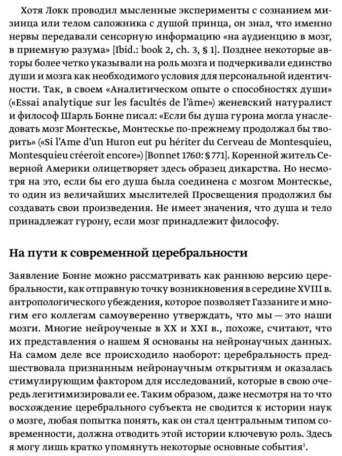 tempFileForShare_20201220-084147