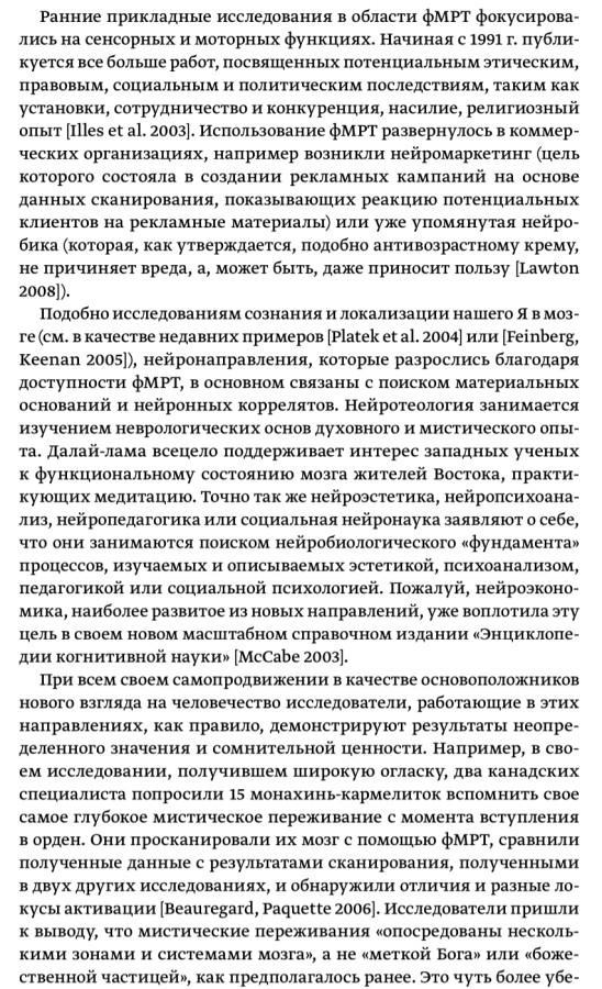 tempFileForShare_20201220-092953