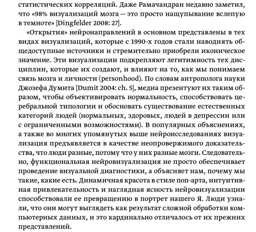 tempFileForShare_20201220-093424