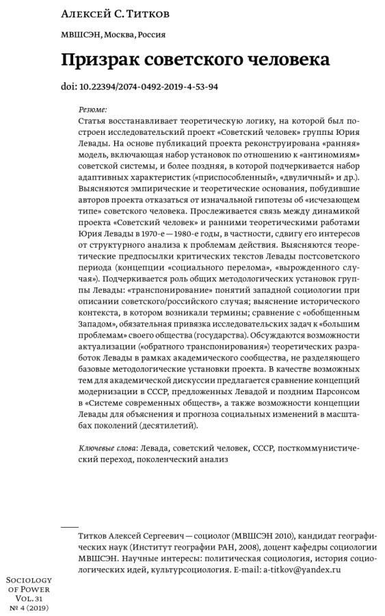 tempFileForShare_20201220-181720