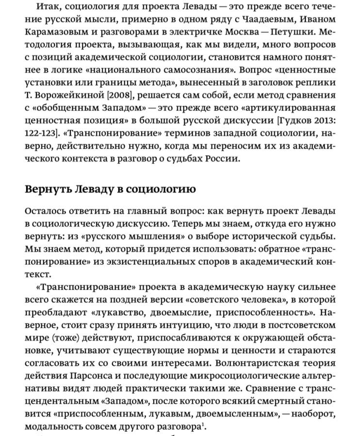 tempFileForShare_20201220-184649