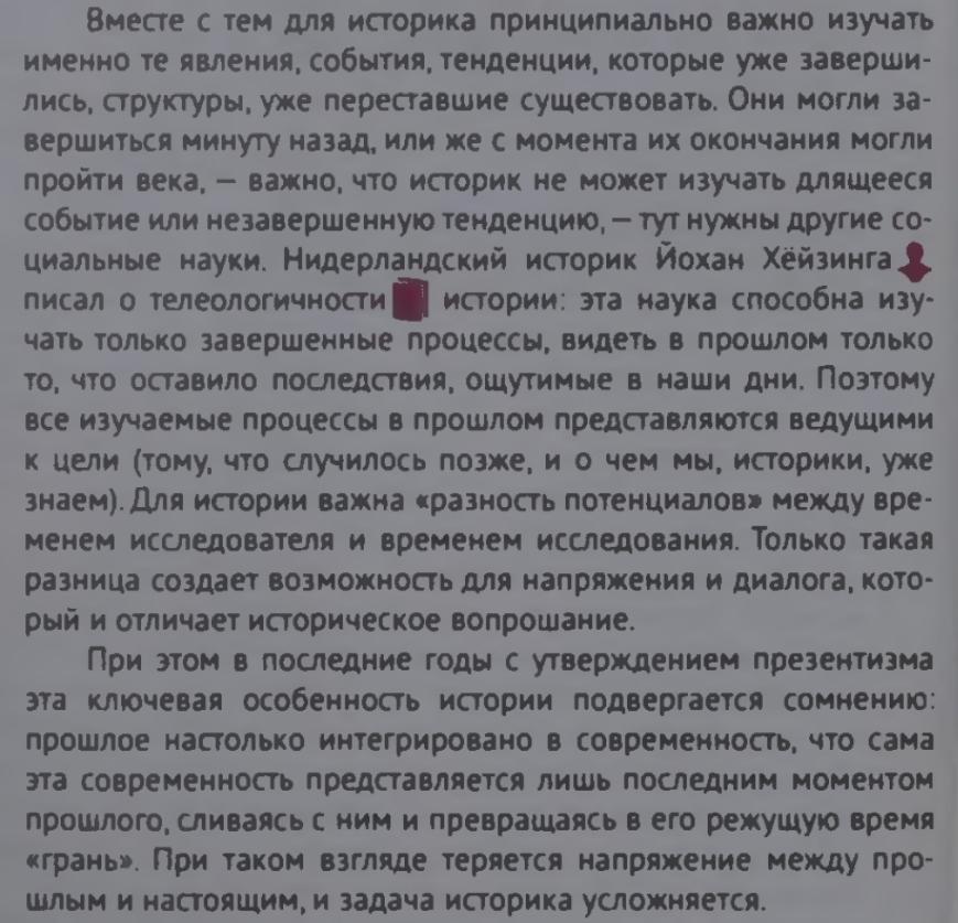 tempFileForShare_20201220-214856