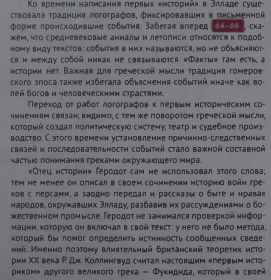 tempFileForShare_20201220-215811