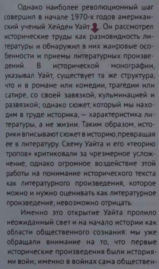 tempFileForShare_20201221-094554