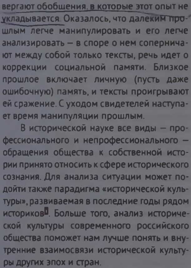 tempFileForShare_20201221-100214
