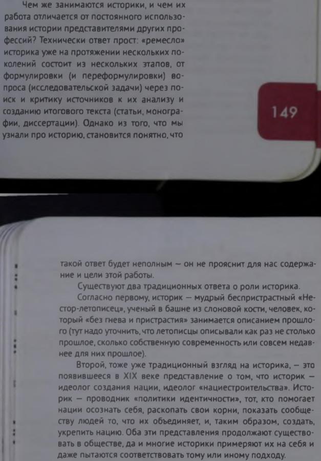 tempFileForShare_20201221-104358