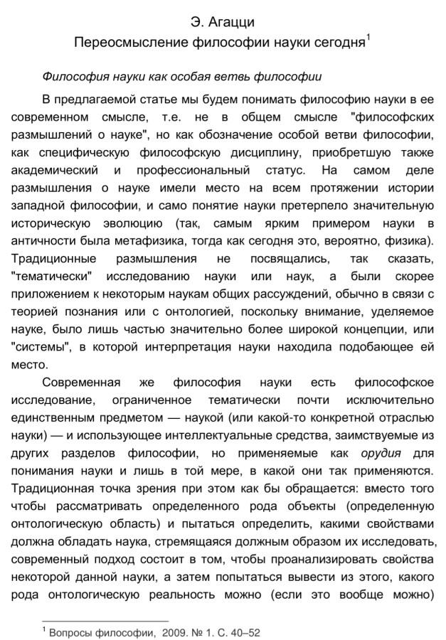 tempFileForShare_20201221-121033