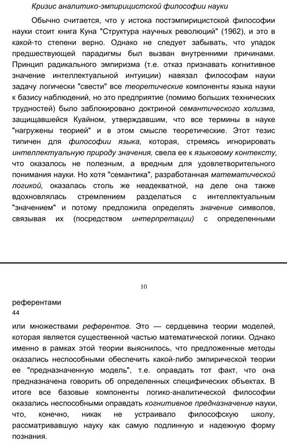 tempFileForShare_20201221-121228