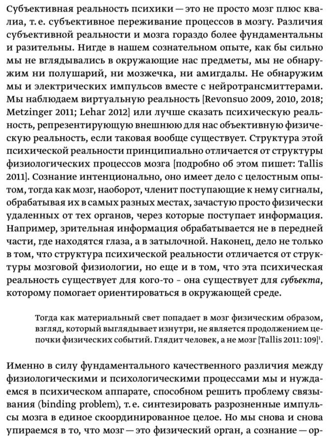 tempFileForShare_20201229-182741