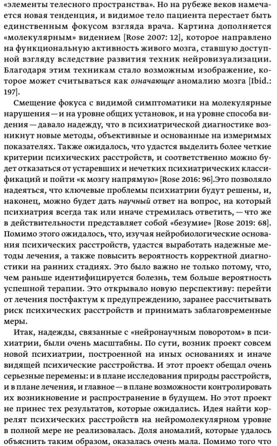 tempFileForShare_20201229-203405