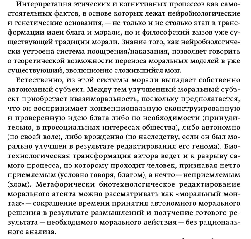 tempFileForShare_20201230-144257