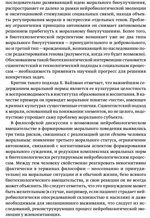 tempFileForShare_20201230-145402