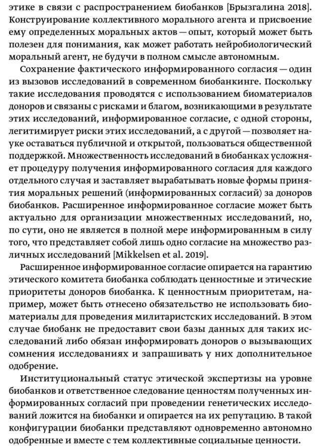 tempFileForShare_20201230-145531