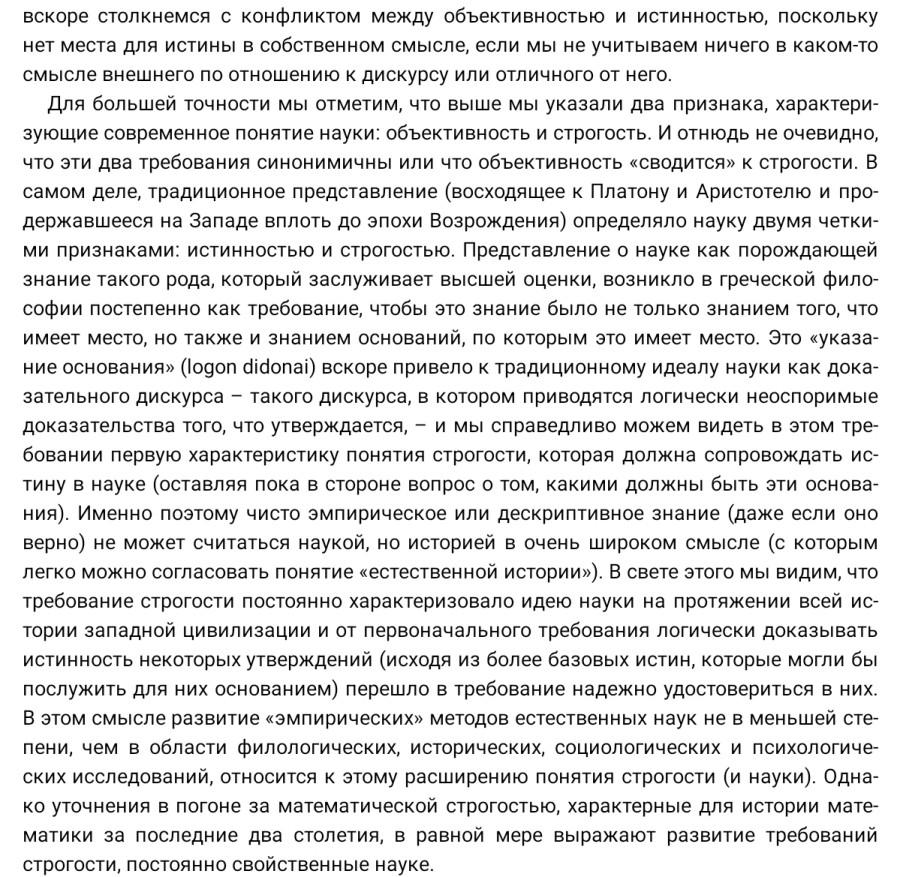 tempFileForShare_20210101-190144