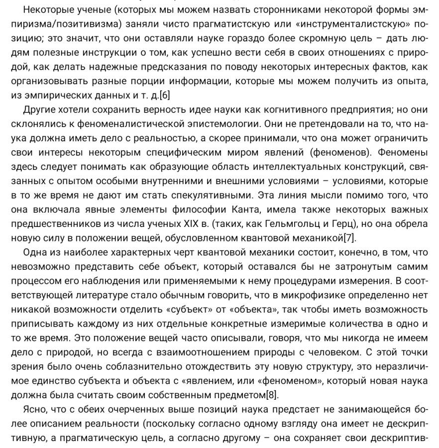 tempFileForShare_20210101-193333