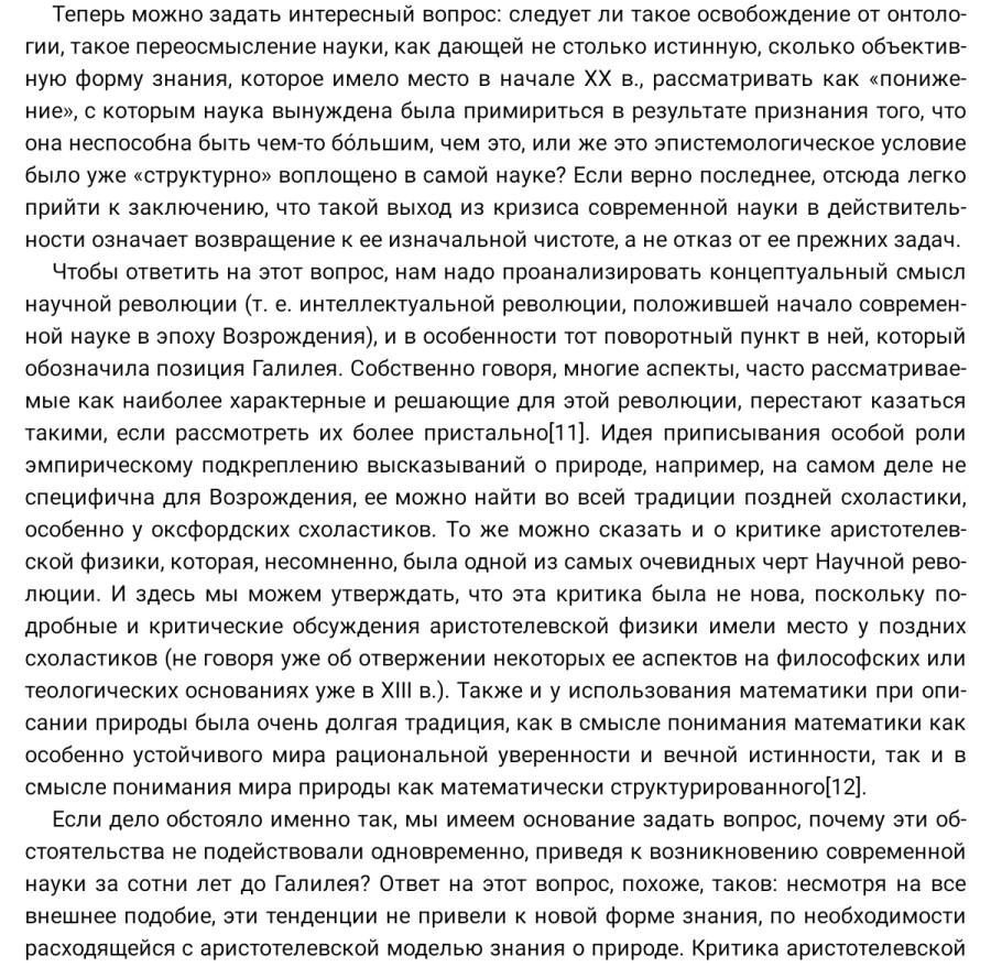 tempFileForShare_20210101-233521