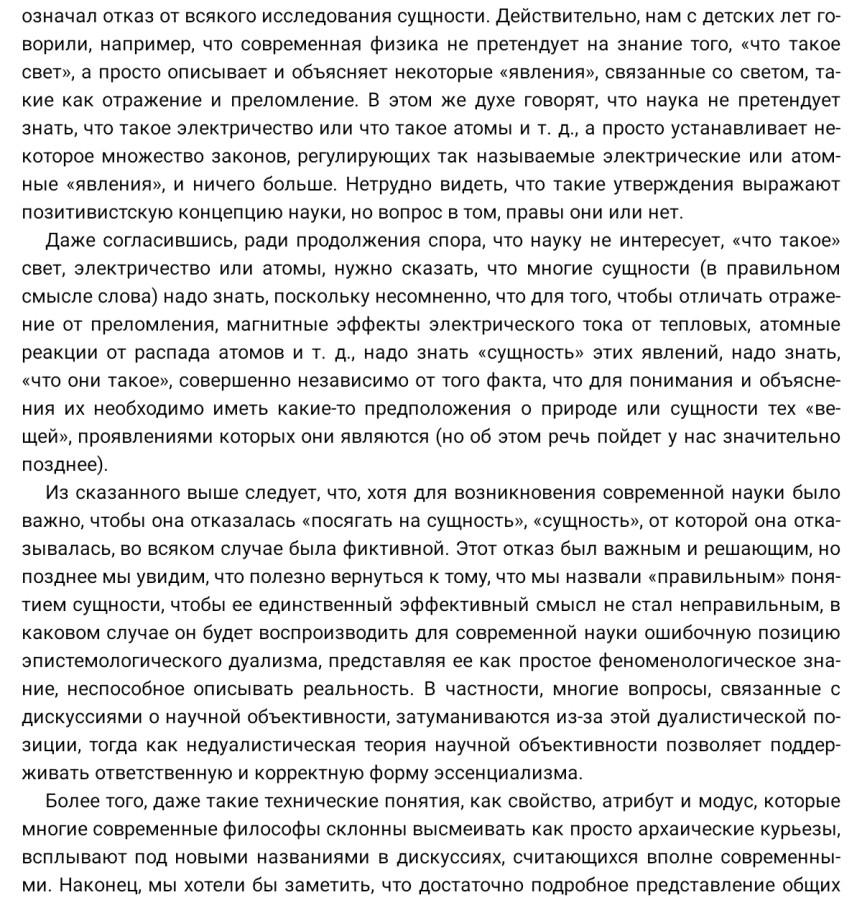 tempFileForShare_20210102-093149