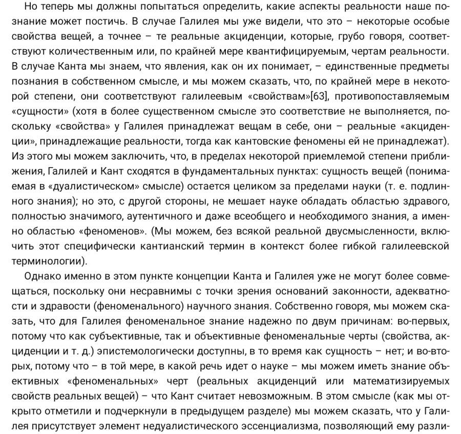 tempFileForShare_20210102-100510