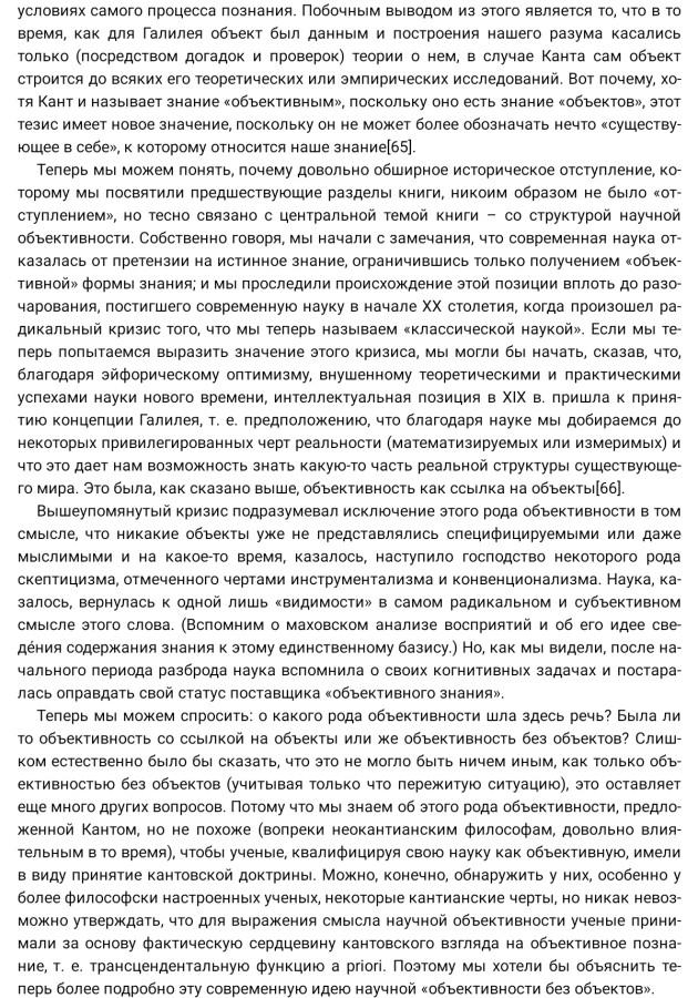 tempFileForShare_20210102-100803
