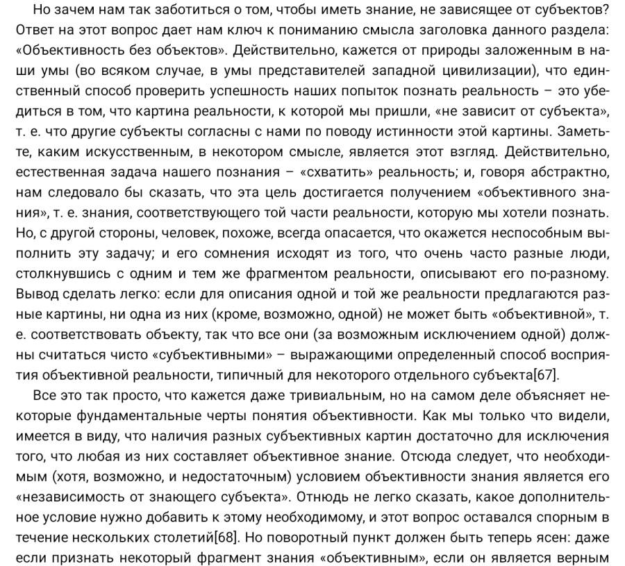 tempFileForShare_20210102-102009