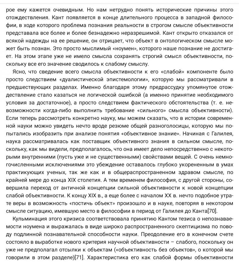 tempFileForShare_20210102-113540