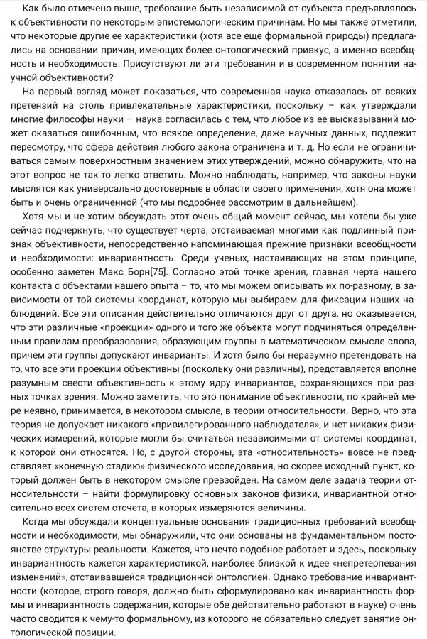 tempFileForShare_20210102-121332