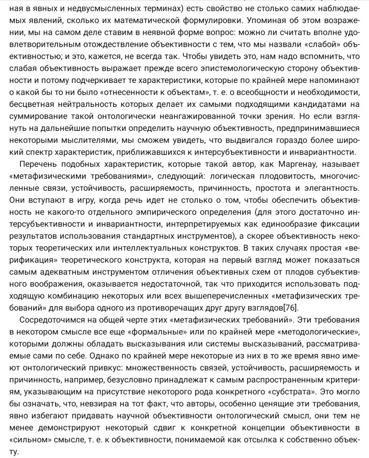 tempFileForShare_20210102-121636