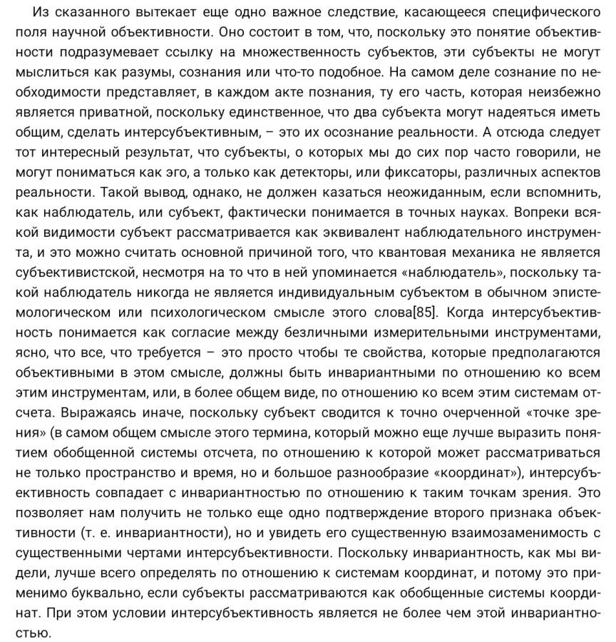 tempFileForShare_20210102-165347