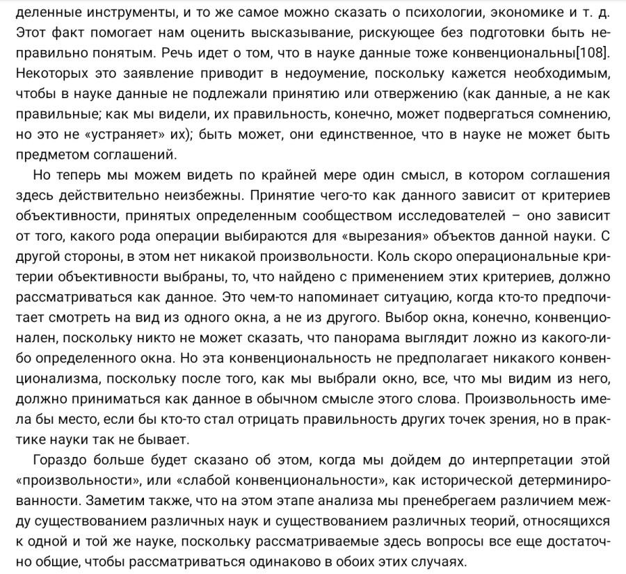 tempFileForShare_20210102-172138
