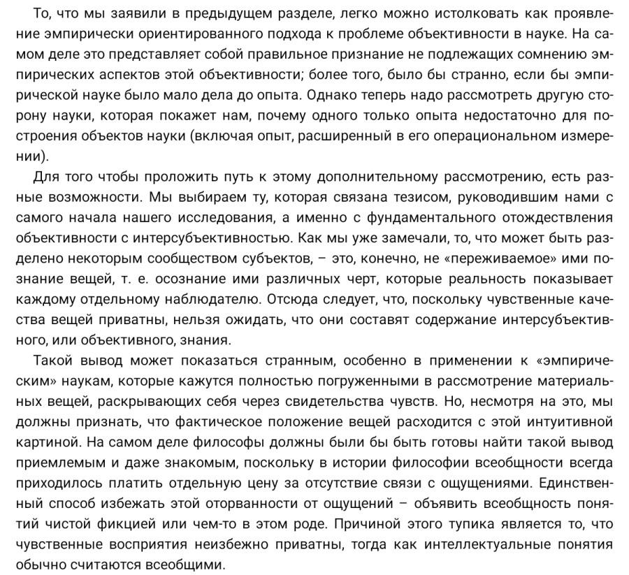 tempFileForShare_20210102-182304