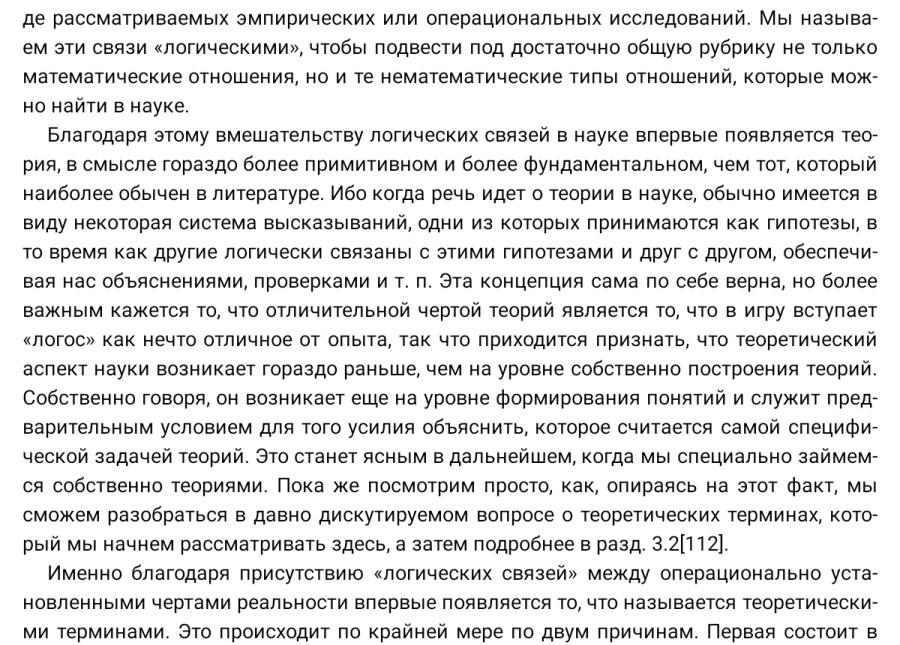 tempFileForShare_20210102-182742