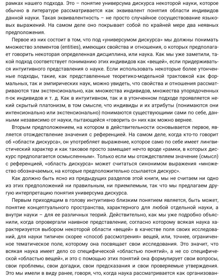 tempFileForShare_20210102-194145