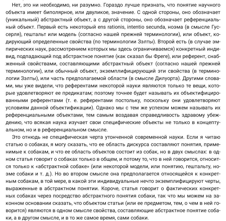 tempFileForShare_20210102-194418