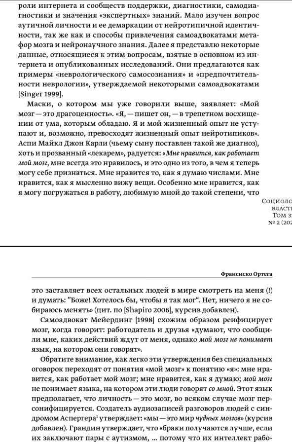tempFileForShare_20210101-164740