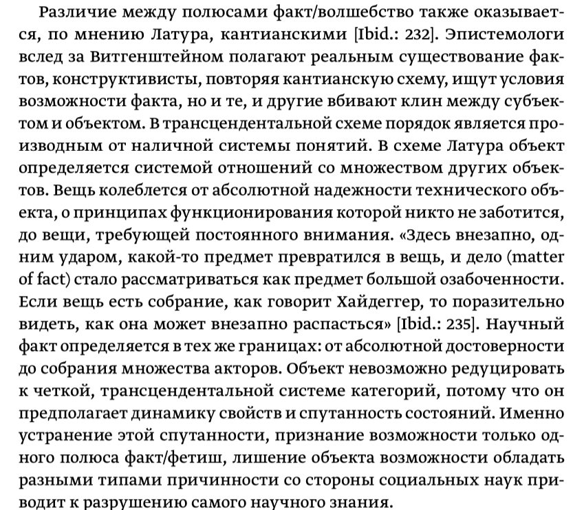 tempFileForShare_20210101-172005
