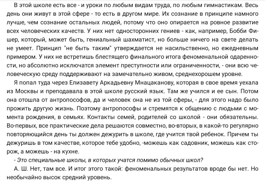 tempFileForShare_20210113-084007