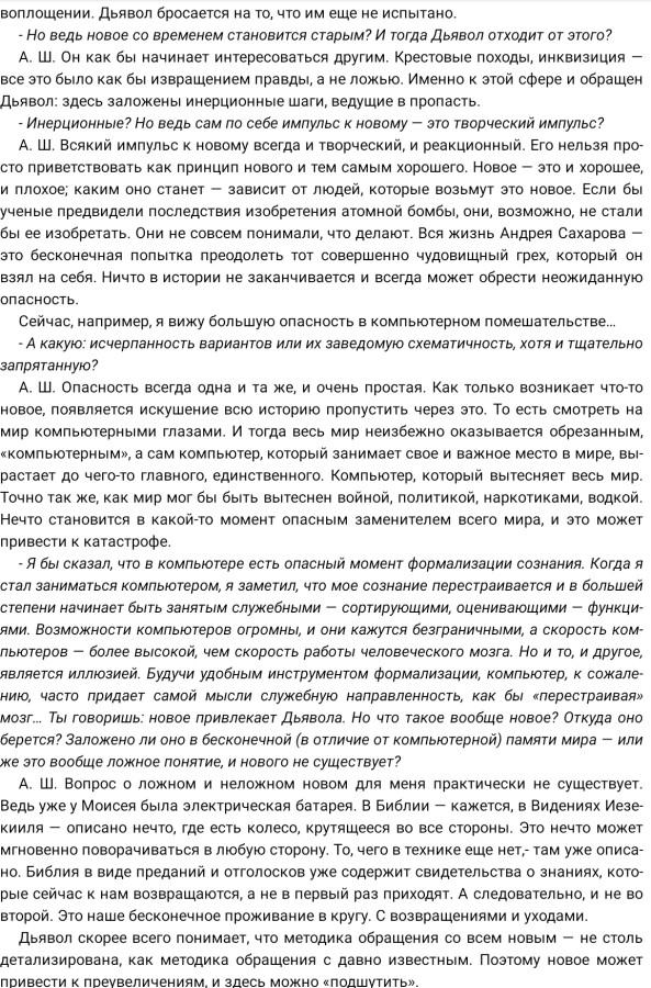 tempFileForShare_20210113-092733