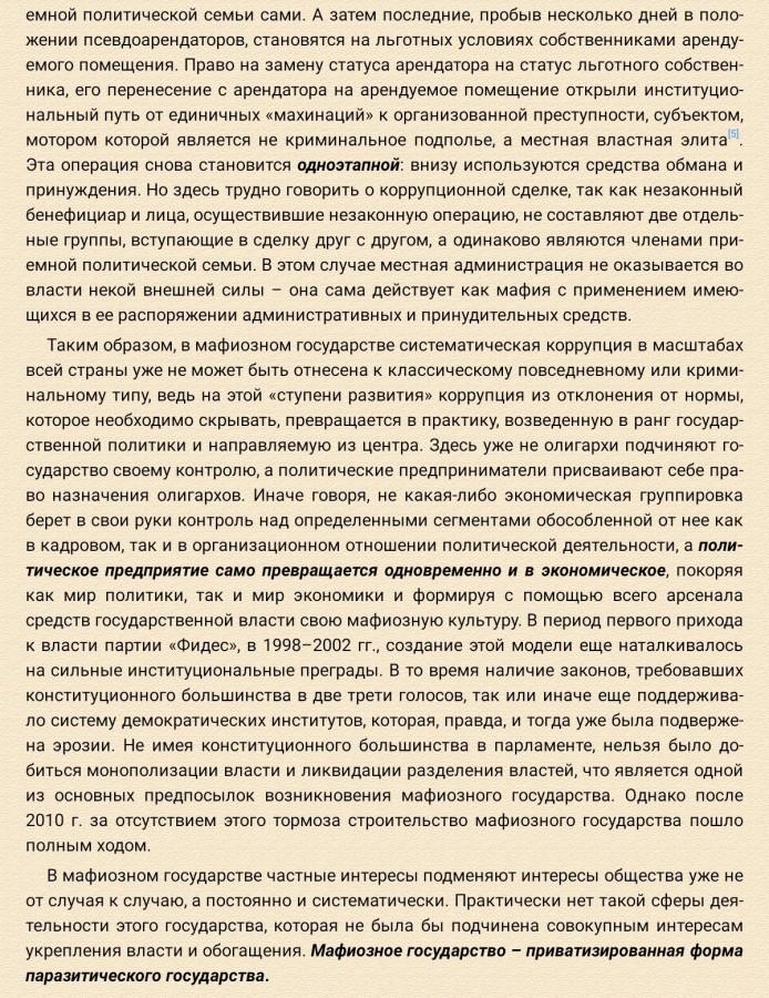 tempFileForShare_20210120-094051