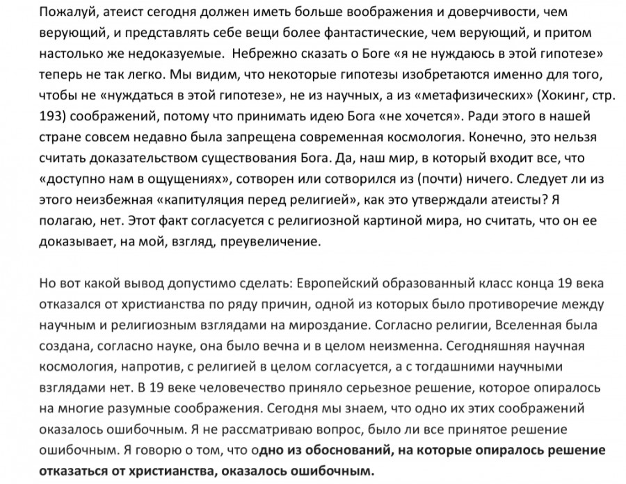tempFileForShare_20210122-122631