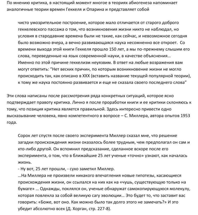 tempFileForShare_20210122-131452