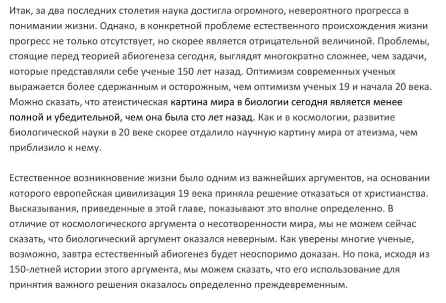 tempFileForShare_20210122-132112